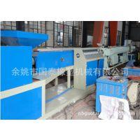 供应塑料挤出机,多种型号、规格管材、型材挤出机。