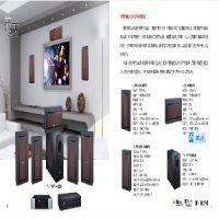 四川德阳私人家庭影院|别墅影院系统专业设计安装销售工程公司