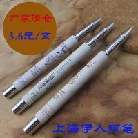 上海伊人钢笔英雄派克学生书法钢笔硬笔厂家批发包邮