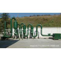 供应新型气流管道式烘干机 优质气流管道式烘干机 小型烘干机