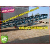 供应哈尔滨皮带输送机 装卸车物料传送机 大豆散装输送机润丰