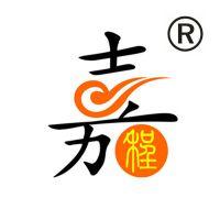 长沙嘉程建筑防水工程有限公司