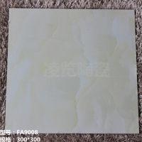 佛山瓷砖 300 300防滑小地砖  适用浴室 卫生间地面铺贴