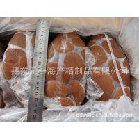 销售【羊腰子】羊肾 羊下货 承德 天水 淮北 徐州 南通 赤峰 铁岭
