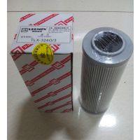 TLX-324G/3压缩机油滤芯