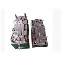 塑胶风扇叶片模具订做 塑料模具钢材注塑产品制造加工 塑胶磨具制作工厂