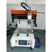供应2030丝印机,台式丝印机,小型台式丝印机参数