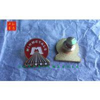 中国五矿集团logo徽章制作 铜材料仿珐琅工艺电镀金色