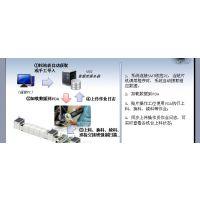 SMT全自动飞针智能首件检测设备、SMT首件工艺图纸、SMT离线编程软件、SMT防错料系统、