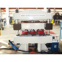 厂家直销款1020型春联、对联烫金机 双工位模切烫金机