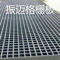 【振迈】热浸锌网格板/热浸锌网格板平台/平台网格板生产厂家
