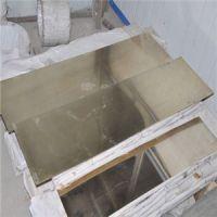 现货批发B19锌白铜板/湖南白铜板价格/耐腐蚀B30铜镍合金板成分
