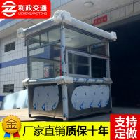 深圳不锈钢岗亭 利政交通岗亭厂家 精致做工 细节完美