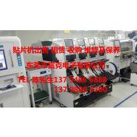 SMT设备维修大保养 富士贴片机维护或保养服务
