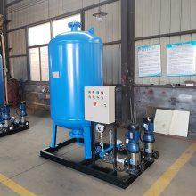 聊城卓智冷凝水回收器 密闭式凝结水回收装置 生产厂家