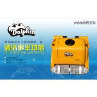 美国海豚3002全自动吸污机,进口商用全自动吸污机总代销售
