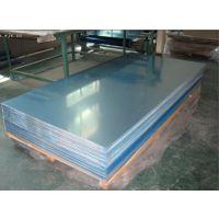 现货供应 宝钢 5454铝棒/铝管/铝板/铝合金 切割加工定制
