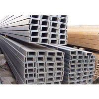 马钢槽钢(图)|30#AB热镀锌槽钢|南京热镀锌槽钢