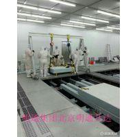 机床等设备安装工厂设备整体搬迁与搬迁方案设计