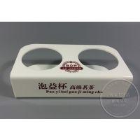 深圳铭宇专业制作瓷白U形亚克力茶杯展示架、有机玻璃茶杯展示架