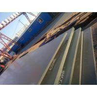 Q420qE桥梁板