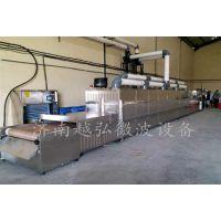 济南越弘(图)_微波干燥机价格_滁州微波干燥机
