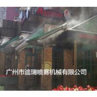 餐厅咖啡厅喷雾降温系统,大排挡喷雾降温系统,酒店喷雾降温系统