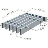 重型钢格板@无锡重型钢格板@重型钢格板厂家