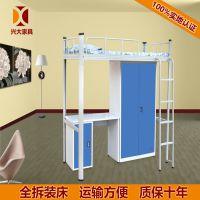 兴大家具XD65-003/单人公寓床/东莞铁床厂家/现代中式