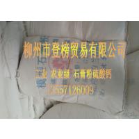 贵港硫酸钙厂家直销 来宾熟石膏粉硫酸钙价格 百色硫酸钙批发
