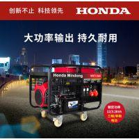 进口本田10kw汽油发电机、本田MHT13500发电机、进口10kw汽油发电机