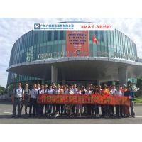 2017年越南(胡志明市)国际汽车、摩托车及配件产业展览会