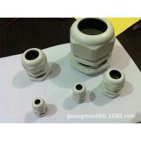.厂家供应电缆防水接头/PG7PM11接头/金属接头现货供应。