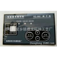 pvc标牌/pvc开关控制面板/pvc按键面板薄膜面贴印刷/来图来样定做