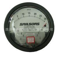 厂家直销气体微差压表,压差表,压差计  优惠供应