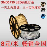 热销全国批发供应220V高品质暖白LED灯带高压灯条60珠高亮灯带