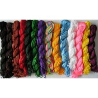 1.0毫米线/手链编织的绳子/玉线/手工玉绳/DIY首饰配件材料批发