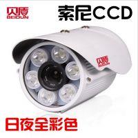 索尼700线CCD 全彩色高清摄像机 白光灯 照车牌专用监控摄像头