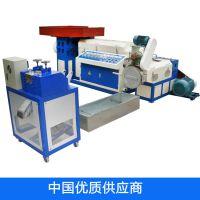 长期供应双螺杆塑料挤出机 塑料机械 塑料造粒机机械 品质保证