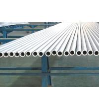 昆明吹氧管Q235B,14mmx2.0x6米,昆明吹氧管批发价格请联系15887089380