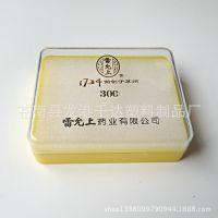 厂家低价定制 透明注塑盒 亚克力包装盒