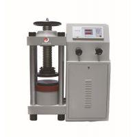 YES-2000压力试验机用于混凝土/球团/加气砖/砌块/岩石/2000kn压力试验机