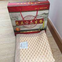 厂家直销会销韩国米立方缓释能量养生垫磁疗坐垫托玛琳按摩垫