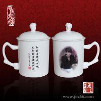 陶瓷杯子定制厂家 景德镇杯子价格