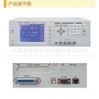 常州同惠TH2826A型高频LCR数字电桥元器件参数测试仪器20Hz-2MHz