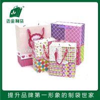 优质纸袋 牛皮纸袋 白卡纸等纸袋大量供应 广州迈金制袋