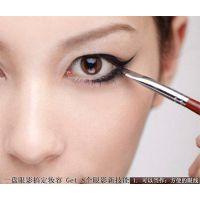 杭州化妆技巧的眼影巧妙运用