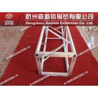 铝合金桁架 活动桁架 杭州桁架生产