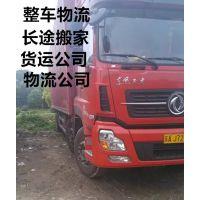 上海到湖州整车物流自备货车天天发车