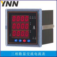 热销 仪器 仪表 电能表 电表 三相数显电流表 YN194I-3K4